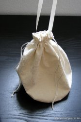Ausstellungsstück:  Pompadur Beutel, beige Brokat